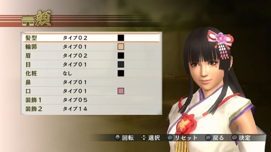 Samurai-Warriors-4-Created-Character-Screenshot-7